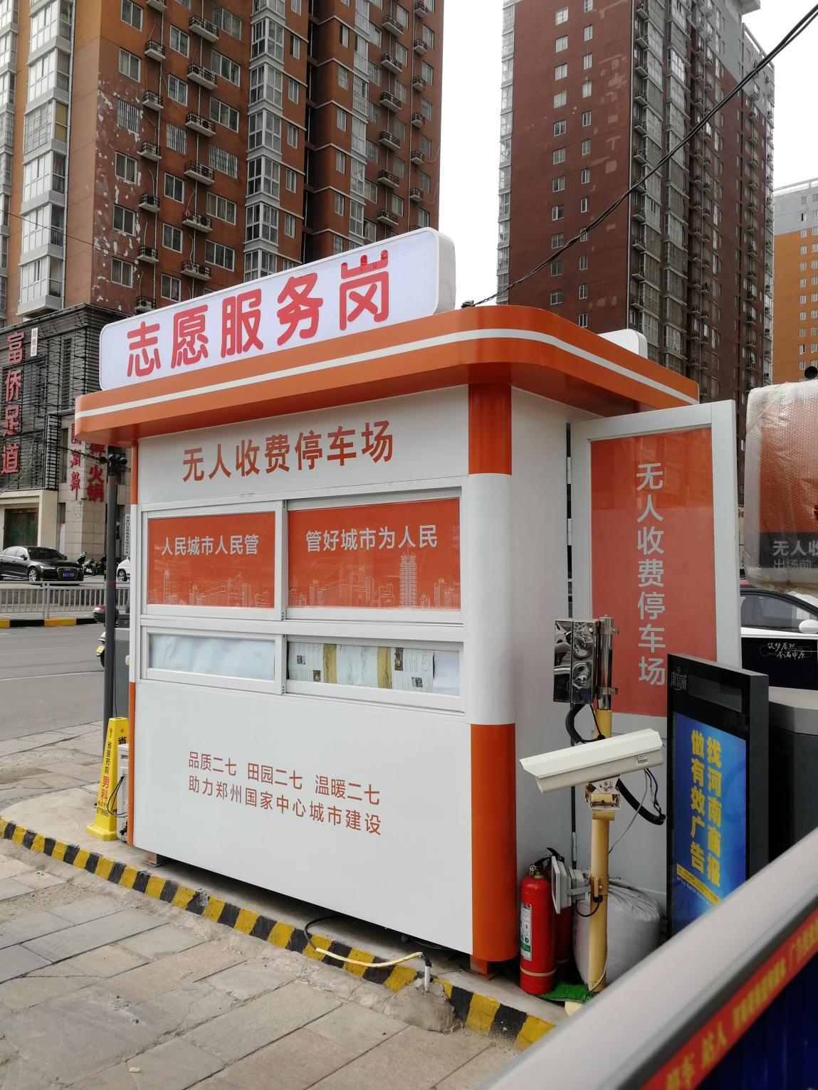 郑州二七万达外广场停车场